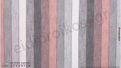 Γάζα-Λινό με Ρίγες Νο9482/11 Ροζ-Γκρί-Του Πάγου