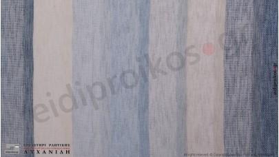 Γάζα-Λινό με Ρίγες Νο1100/05 Μπλέ-Μπεζογκρί-Γαλάζιο