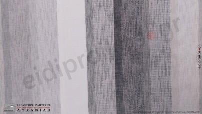 Γάζα-Λινό με Ρίγες Νο1100/08 Σκούρο Γκρι-Γκρι-Του Πάγου
