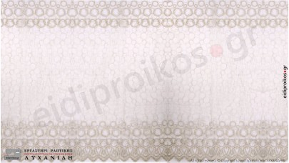 Τούλι Κεντημένο - Νο20087 - Μπεζ Χρυσό