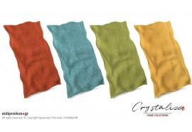 Σκέπασμα ξαπλώστρας θαλάσσης, από Πυκνό Ψαθωτό Πολυεστερικό Ύφασμα 22 χρώματα - Crystalize Home Collections