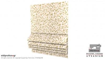 Πακέτο έως 1,00μ - Καραβόπανο/Λονέτα Λουλούδια Πράσινο, Λευκό, με Μπεζ Φόντο