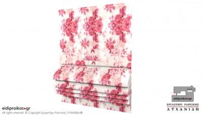 Πακέτο έως 1,50μ - Καραβόπανο (λονέτα) Εμπριμέ - Λουλούδια Ροζ και Σομόν