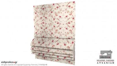 Πακέτο έως 1,00μ - Καραβόπανο Floral Τριαντάφυλο