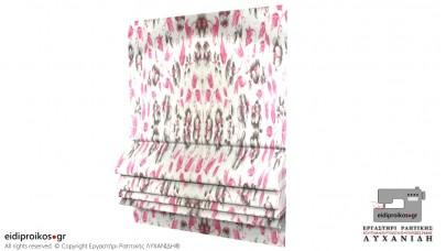 Πακέτο έως 1,00μ - Καραβόπανο Ροζ και Γκρι Λουλούδια