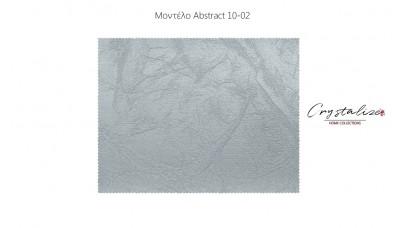 Σουπλά από Τεχνόδερμα 43x33 - Abstract 10-00 Crystalize Home Collections (4 χρώματα 1τεμ.)