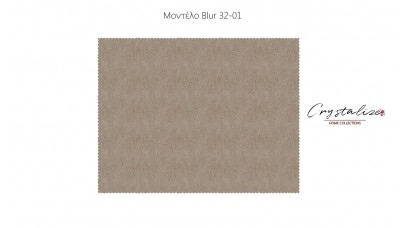 Σουπλά από Τεχνόδερμα 43x33 - Blur 32-00 Crystalize Home Collections (6 χρώματα 1τεμ.)