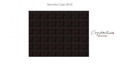 Σουπλά από Τεχνόδερμα 43x33 - Cube 28-00 Crystalize Home Collections (3 χρώματα - 1τεμ.)