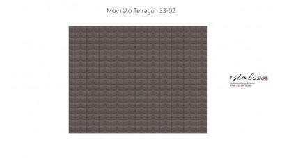 Σουπλά από Τεχνόδερμα 43x33 - Tetragon 33-00 Crystalize Home Collections (4 χρώματα - 1τεμ.)